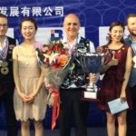 2017 WPA World Artistic Pool Championship